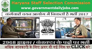 Haryana roadways driver salary 2017