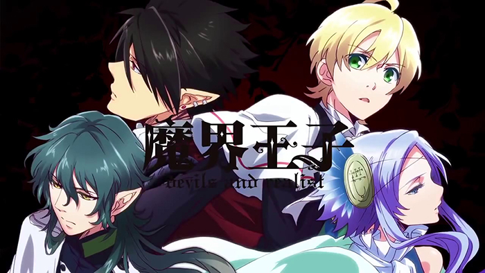 Makai Ouji: Devils and Realist Opening - Ending Sub Español