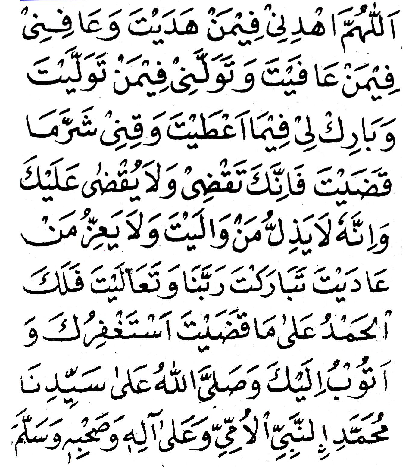 Pengertian Doa Qunut Bacaan Doa Qunut Dan Artinya Masgie