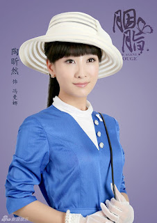 Chinese spy drama Rookie Agent Rouge