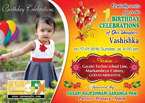 Invitation Cards For 1st Birthday In Telugu – Sample of Birthday Card Invitation
