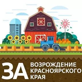 """группа """"НАРОДНАЯ ГАЗЕТА"""" в ОДНОКЛАССНИКАХ"""