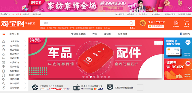 Taobao, now you can easily browse products from Taobao sellers on ezbuy Malaysia as well.