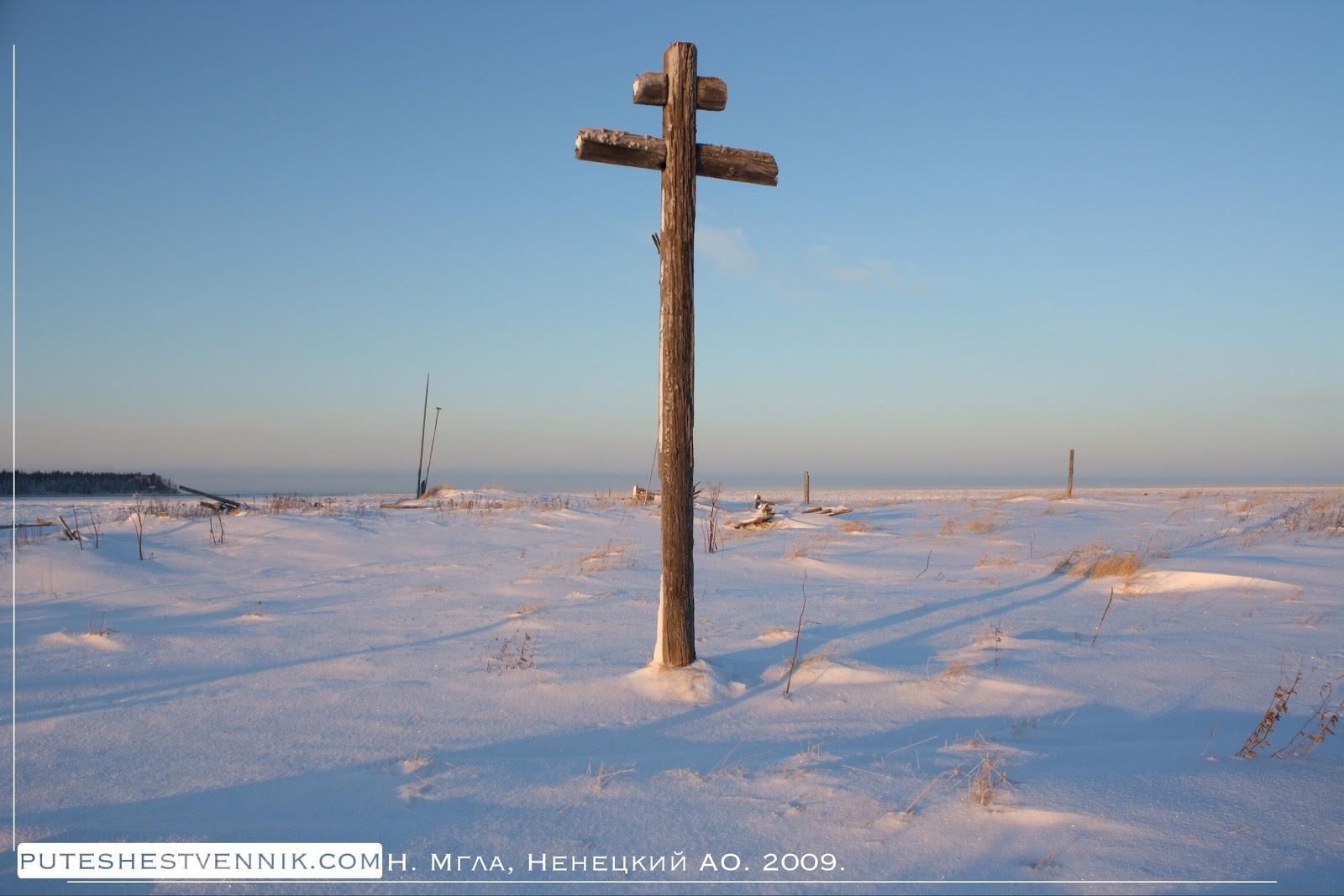 Старинный деревянный крест на берегу Белого Моря