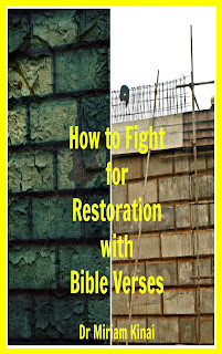 How to fight for restoration with Bible verses