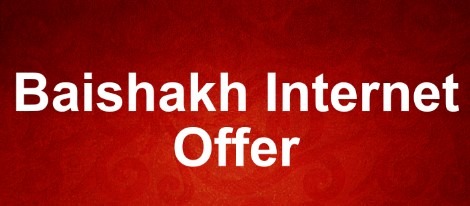 Robi Pohela Boishakh Internet Offer
