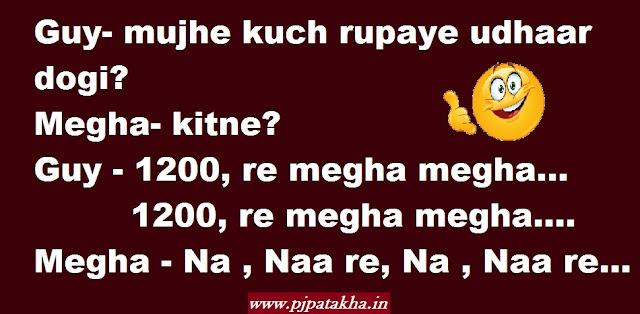 hindi pj