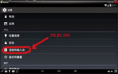 Windroye Emulator Android