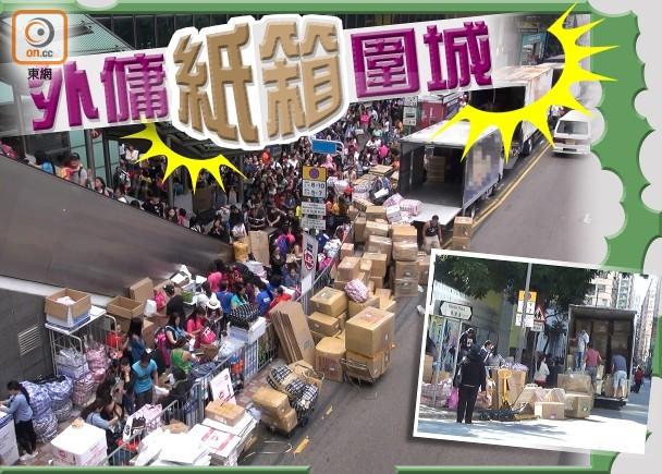 Jelang Natal Banyak PRT Kirim Paketan Hingga Penuhi Jalanan Di Hong Kong