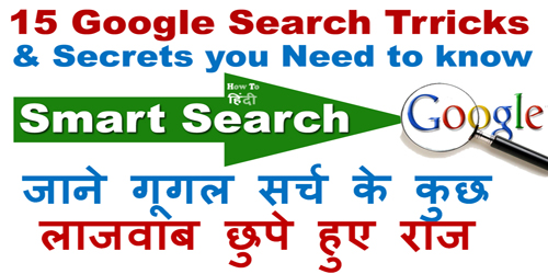 Best Google Search Tips
