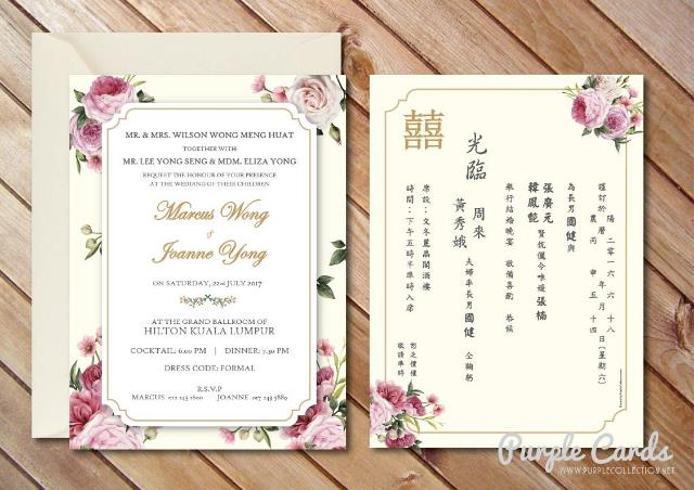 Wedding card malaysia by purplecollection modern invitation card english rose wedding card malaysia stopboris Images