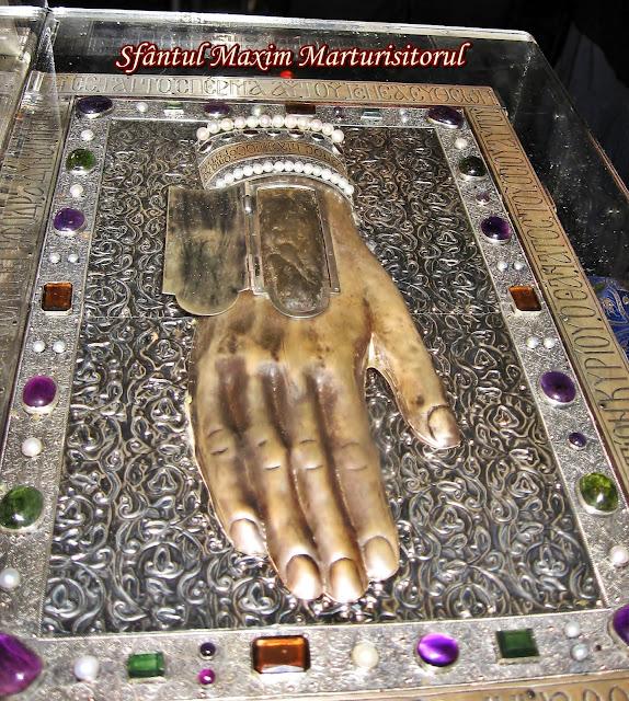 Το δεξί χέρι του Οσίου Μαξίμου του Ομολογητού http://leipsanothiki.blogspot.be/