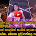 Derana Star City Grand Final 06-08-2016 Part 4