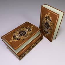 Surat Al Kautsar (Nikmat Yang Banyak) 3 Ayat - Al Qur'an dan Terjemahannya