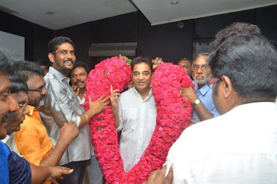Nadigar Sangam Members Greeted Kamal Haasan For Chevalier Award