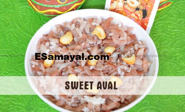 அவல் இனிப்பு பொங்கல் செய்வது | Make Sweet Aval Pongal Recipe !