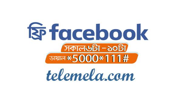 Banglalink Free Facebook