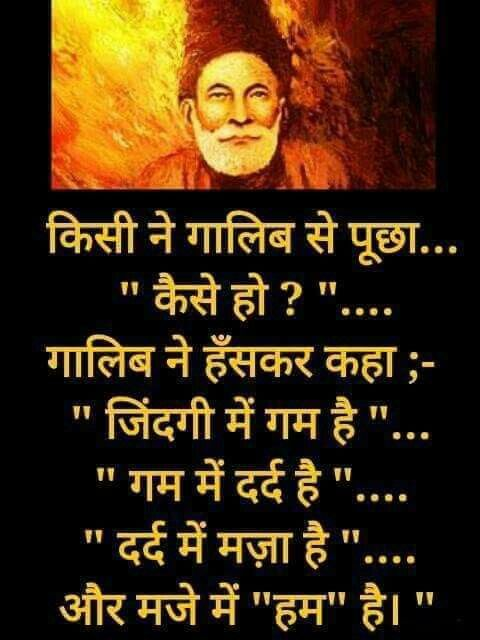 Nurses Day Thought In Hindi: Thought Of The Day In Hindi By Famous Authors And