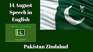 14 August Speech in English