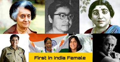List of First in India Female - General Knowledge