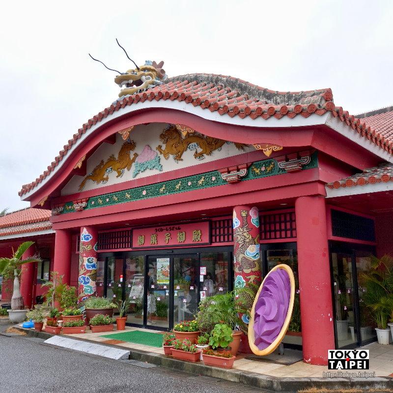 【御菓子御殿恩納店】沖繩伴手禮紅芋塔觀光工廠 還有無敵海景