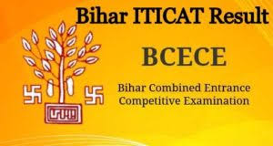 BCECE ITICAT Result 2018