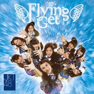 JKT48 - Flying Get (Alfa Group Version) (Full Album 2014)