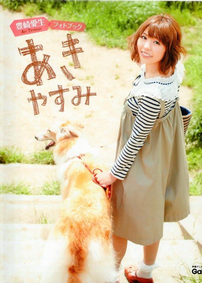 2011.08.24 豊崎愛生1stフォトブック『あきやすみ』 - idols