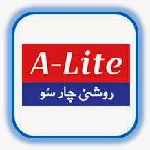 A-Lite Live Tv Channel