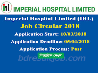 Imperial Hospital Limited (IHL) Doctor & Consultant Recruitment Circular 2018