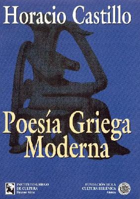 Otros acercamientos a la poesía de Horacio Castillo, Alfredo Jorge Maxit, Ancile