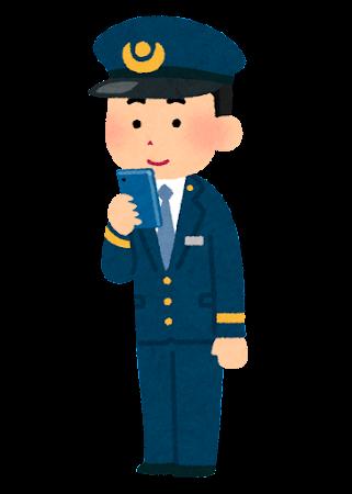 スマートフォンを使う駅員のイラスト(男性)