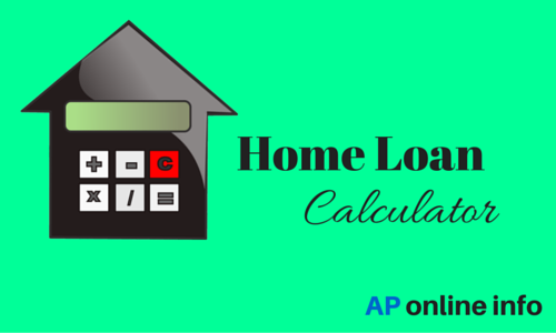 Home_loan_calculator_online_tool