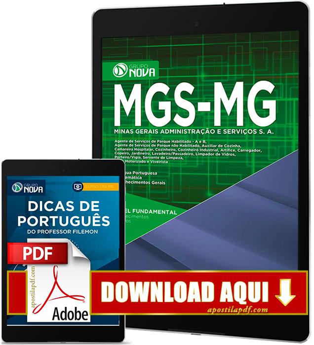 Apostila MGS MG 2017 PDF Download Cargos de Nível Fundamental