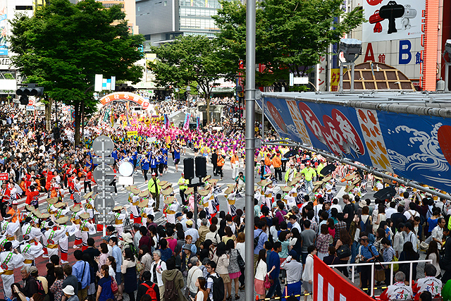 Shibuya Kagoshima Ohara Festival, the streets of Dogenzaka and Bunkamura, Shibuya, Tokyo