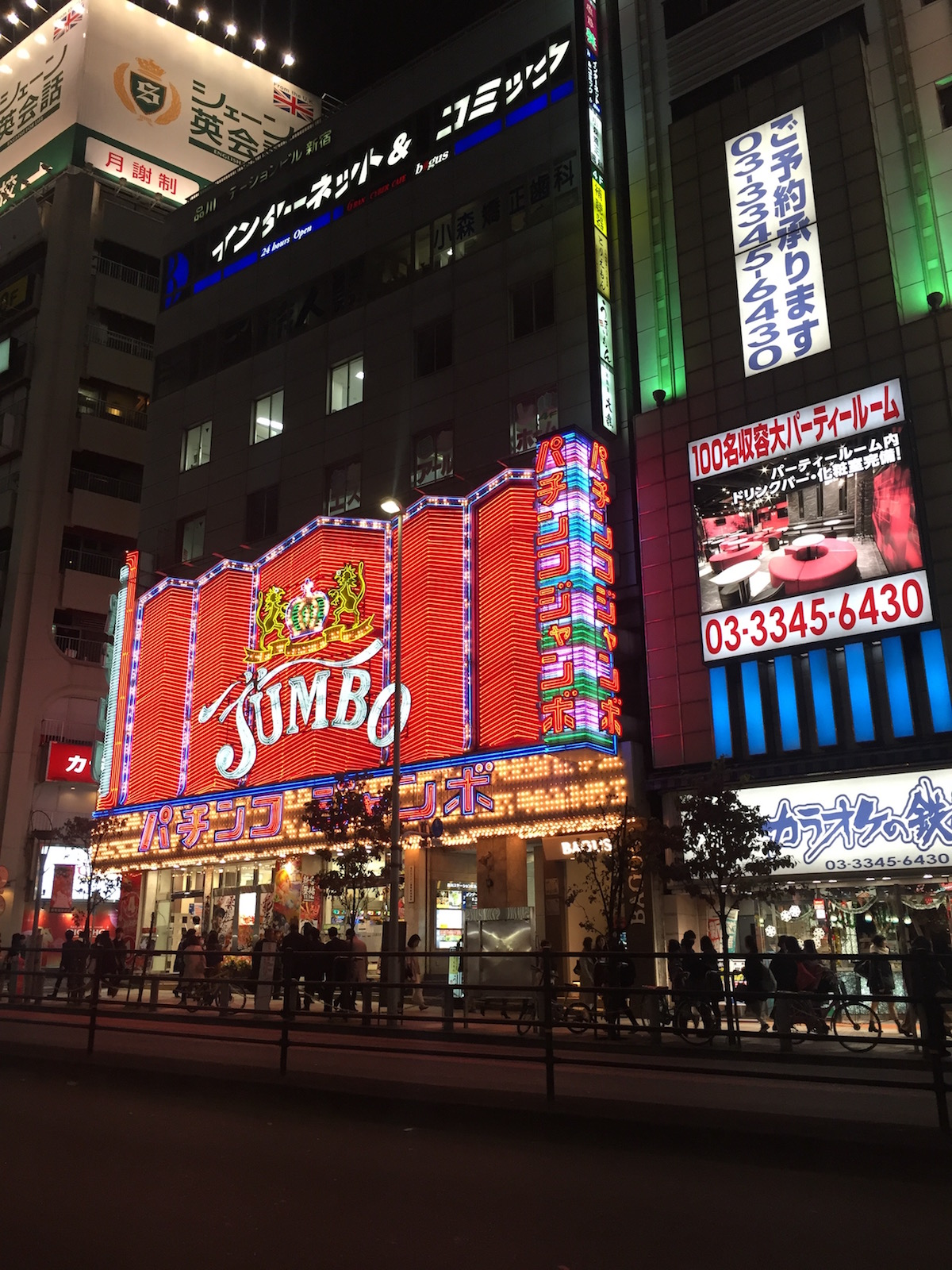 Tokyo Travel Guide Ginza at night