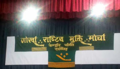 Gorkha National Liberation Front GNLF