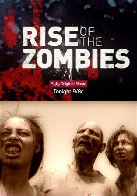 Rise Of The Zombies ซอมบี้คุกแตก
