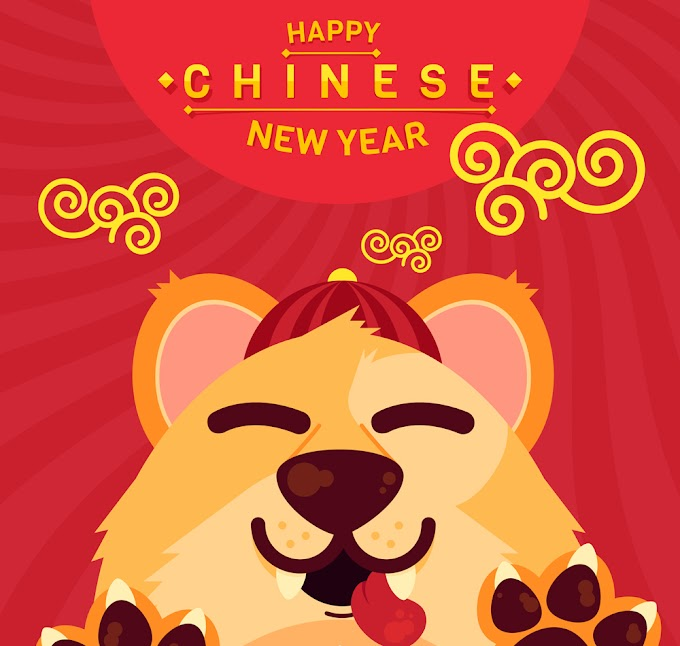 2018 cute doggy chinese new year greeting card free vector material