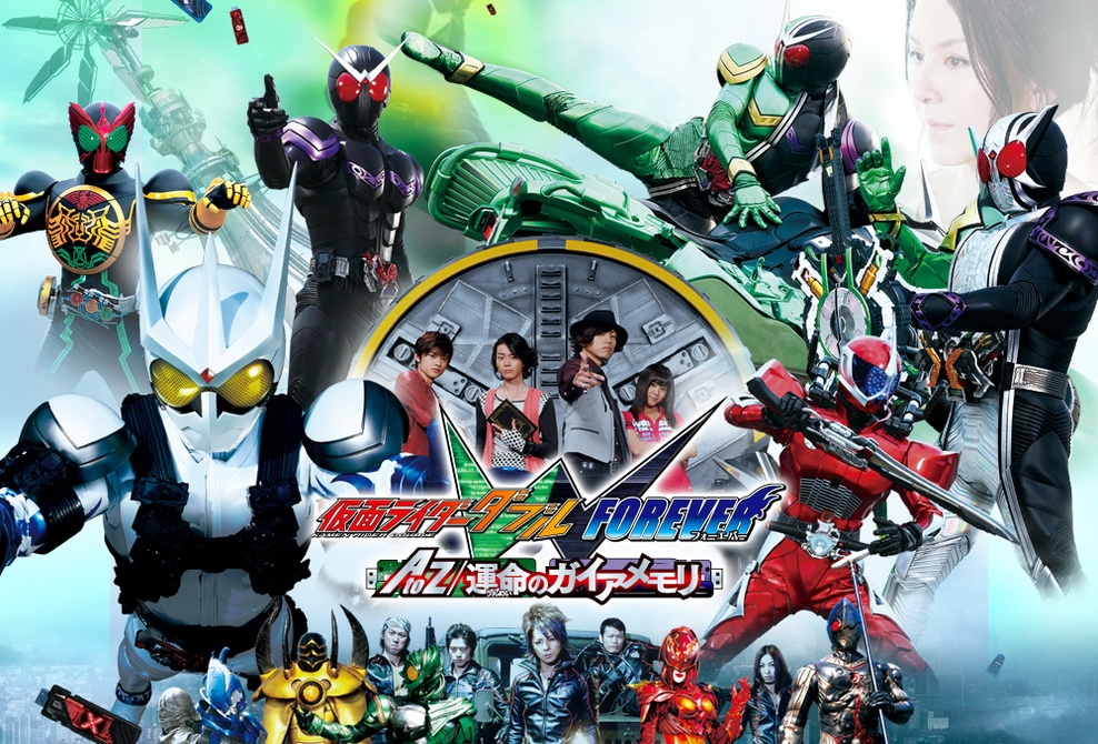 [REUPLOAD] Kamen Rider W Forever: A to Z/The Gaia Memories of Fate DC Subtitle Indonesia