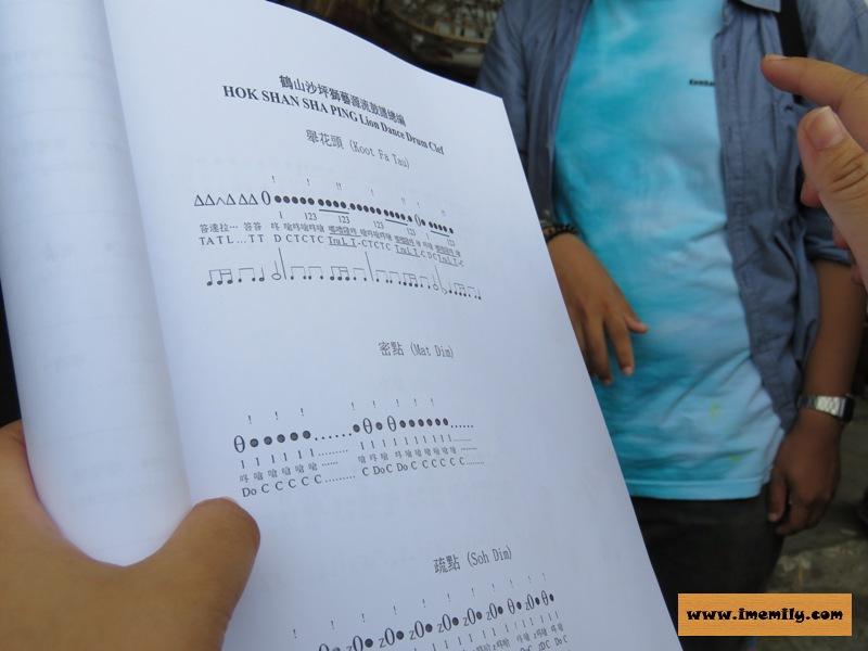 Master Siow :Drumming lyric