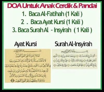 Image result for doa untuk anak-anak belajar