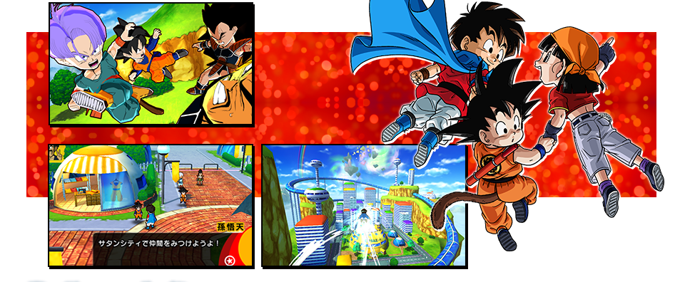 Dragon Ball Fusions Destroyed Capsule Corp Building Floor