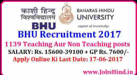 BHU Recruitment 2017 Mein Kaise kare Group A,B,C Jobs Apply Online         |          Jobs Hind