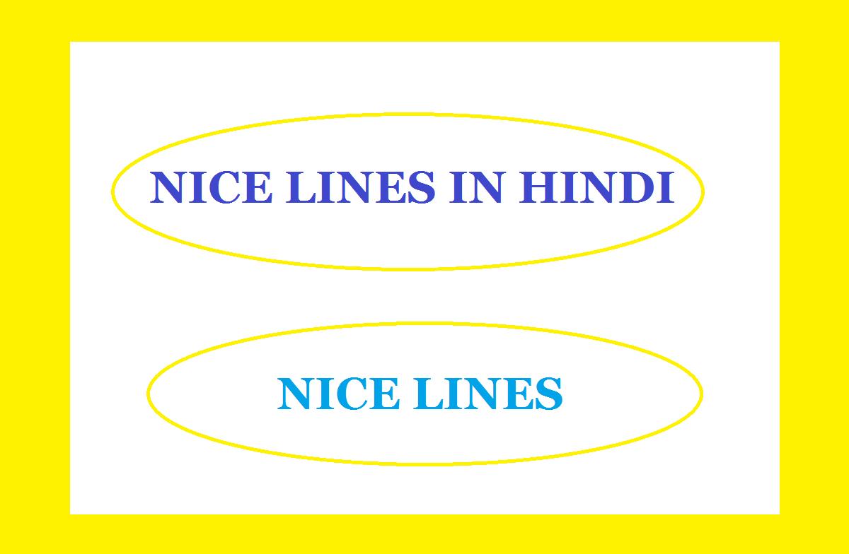 nice lines hindi shayari 1 education today abhi to aaye hain jamin pe