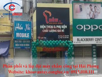 Cửa hàng điện thoại Minh Hoàng Mobile tại 135 Lạch Tray – Ngô Quyền – Hải Phòng.