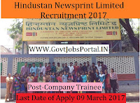 Hindustan Newsprint Limited Recruitment 2017-Company Trainee