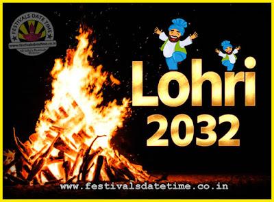 2032 Lohri Festival Date & Time, 2032 Lohri Calendar
