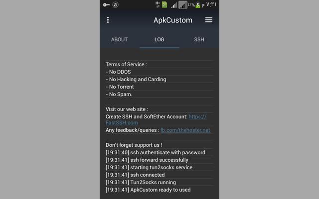 تطبيق رهيب للحصول على الانترنت مجانا 100%