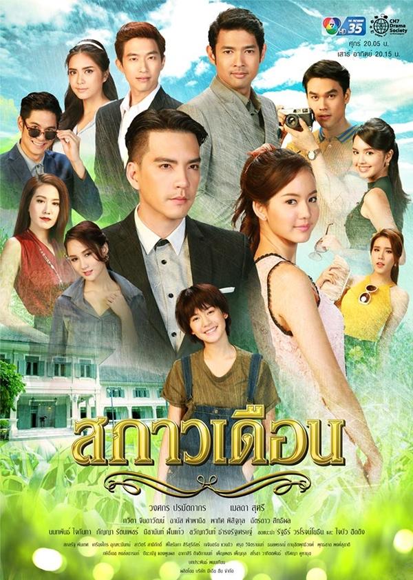Xem Phim Ánh Trăng Lung Linh 2018